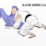 KUZUREKAMI SHIHO GATAME